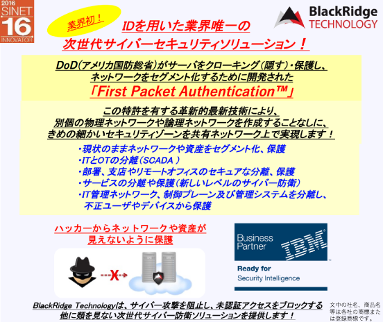 BlackRidge