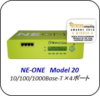 NE-ONE Mdel20 10/100/1000Base-T x4ポート